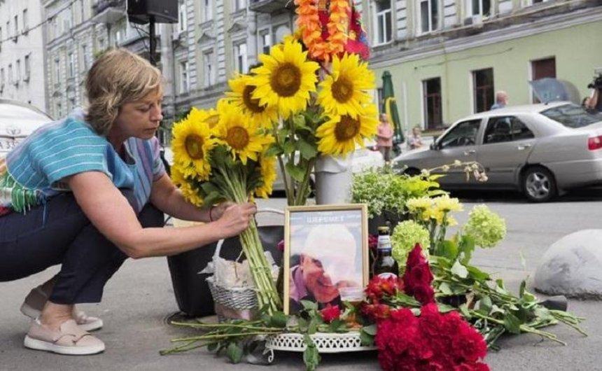 В центре столицы прошла акция памяти журналиста Павла Шеремета (фото, видео)