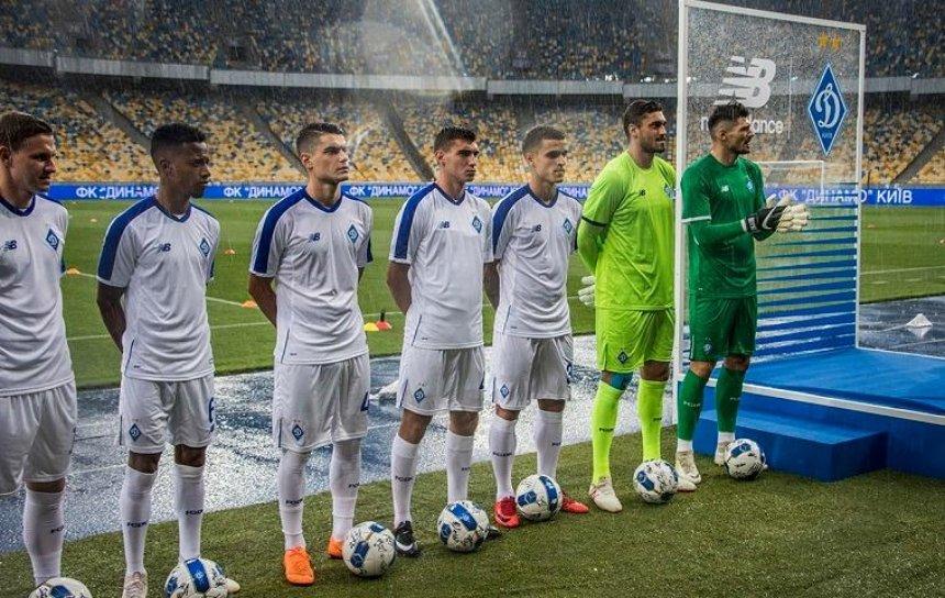 На «Олімпійському» презентували нову форму «Динамо» (фото, відео)
