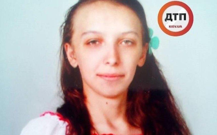 Помогите найти: в Киевской области без вести пропала несовершеннолетняя девушка