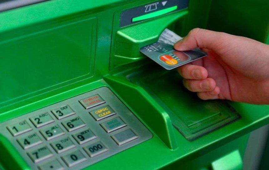 «ПриватБанк» предупредил о возможных сбоях в платежной системе