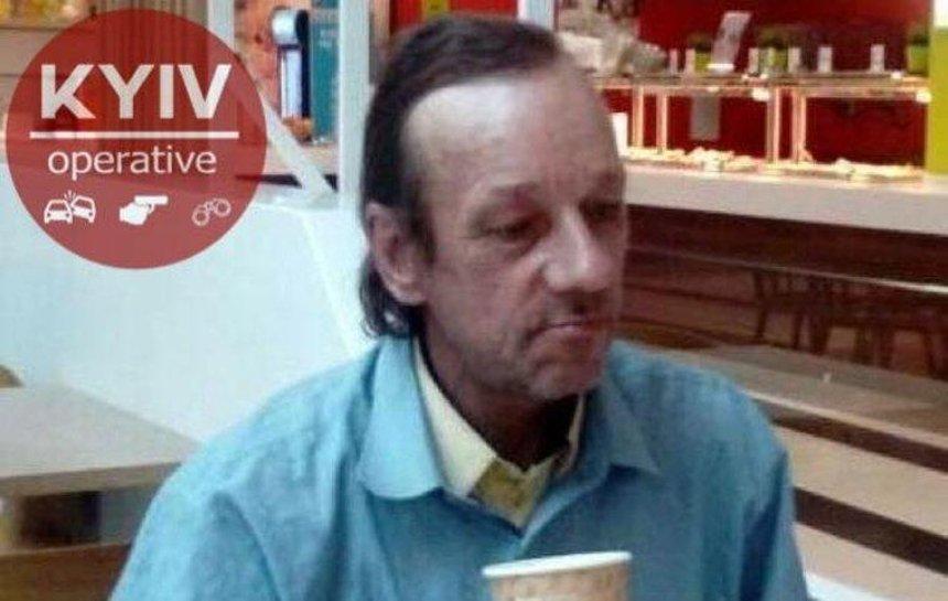 Помогите найти: в Киеве пропал гражданин Латвии