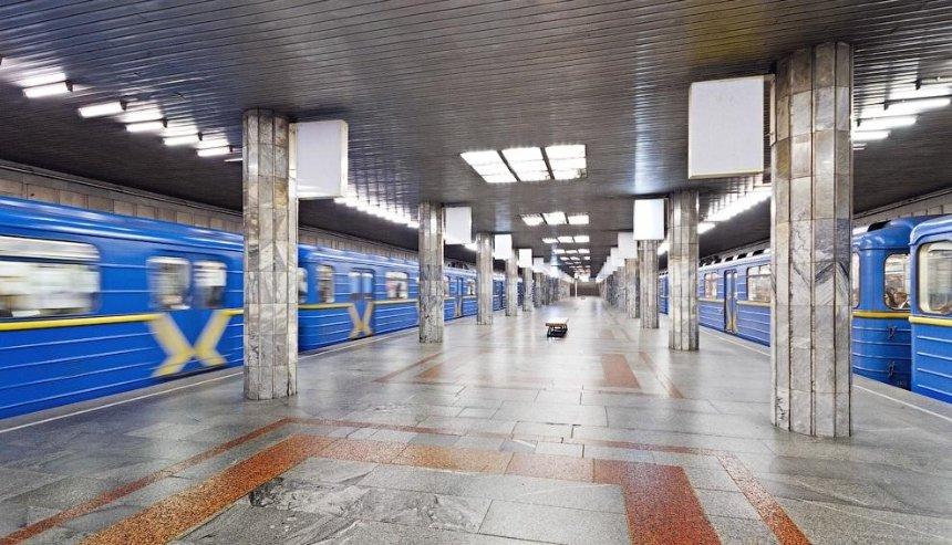 Киевское метро спасли от финансового коллапса