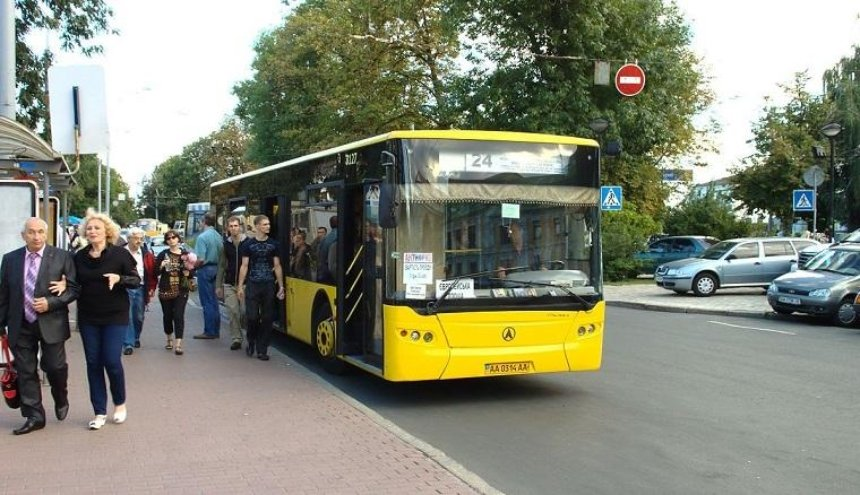 В Киеве пройдет митинг против повышения цен на проезд