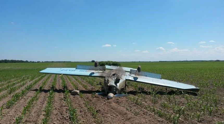 Киевлянка чуть не разбилась, полетав на самолете по подарочному сертификату (фото)