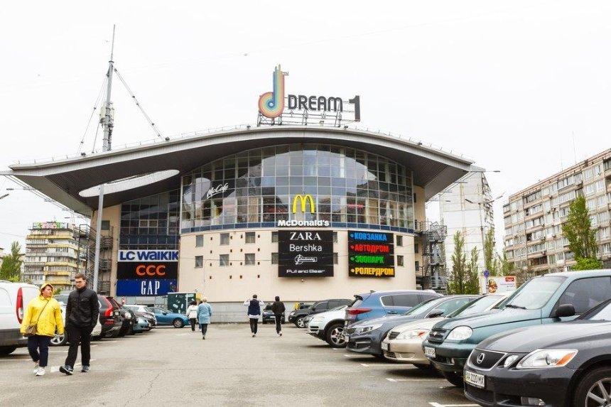 В ТРЦ Dream Town открывается «Пузата Хата»