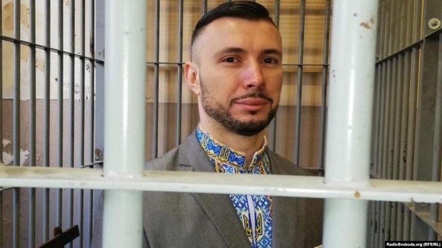 Нацгвардейца Маркива приговорили в Италии к 24 годам заключения (видео)