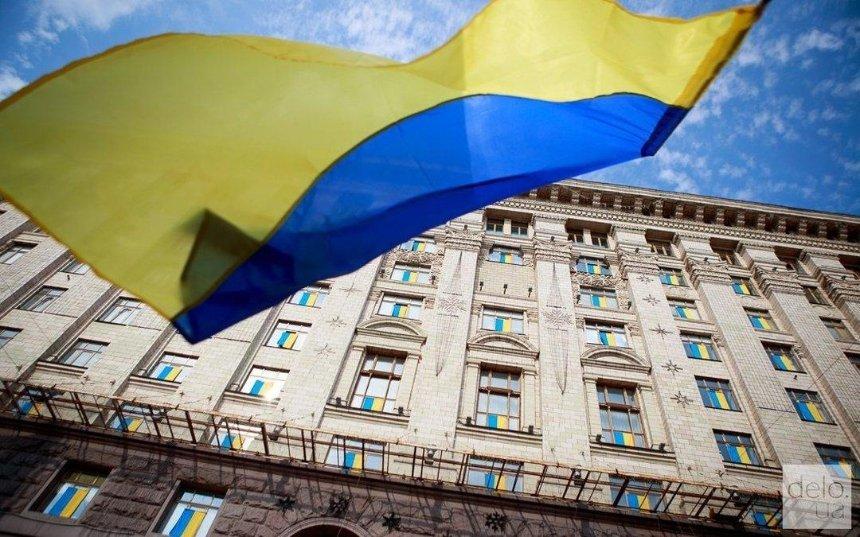 Здание КГГА на несколько часов станет сине-желтым