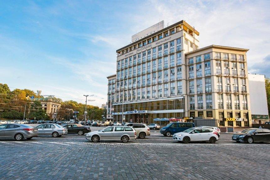 Отель «Днипро» в центре Киева приватизировали за 1,1 млрд грн