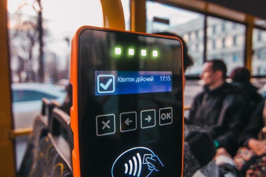 Кличко рассказал, когда в Киеве запустят безналичную оплату проезда в наземном транспорте