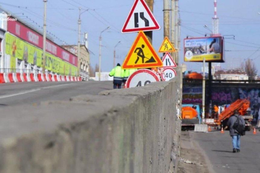 В Киеве на три дня ограничат движение по Шулявскому путепроводу