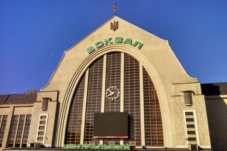 На Центральном вокзале эвакуировали всех работников и пассажиров из-за сообщения о «минировании»