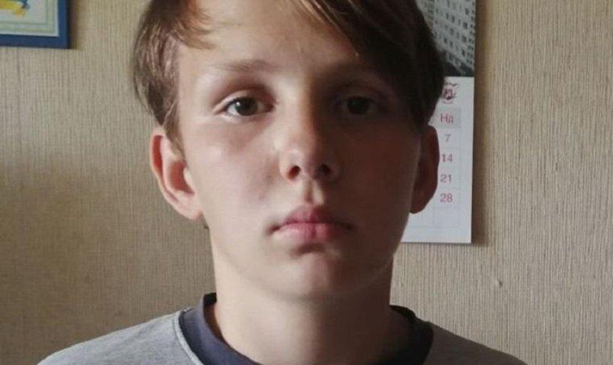 Помогите найти: в Киевской области без вести пропал подросток