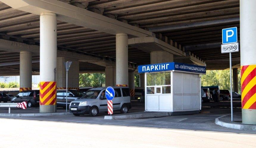Начали действовать новые тарифы на парковку в центре Киева