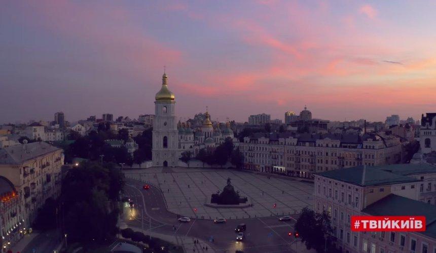 В центре Киева обновили один из скверов: что там изменилось