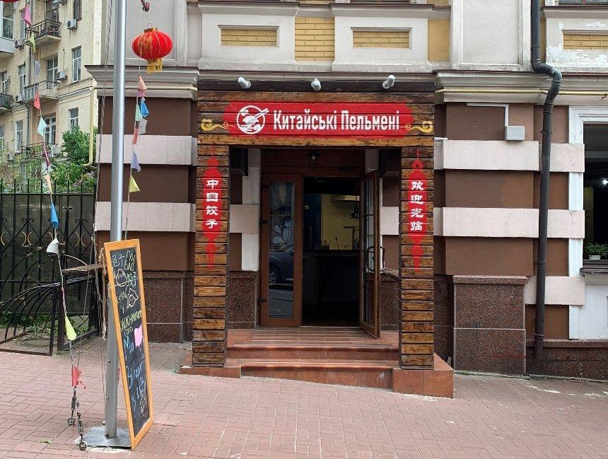 Фото: Ярослав Друзюк / the-village.com.ua