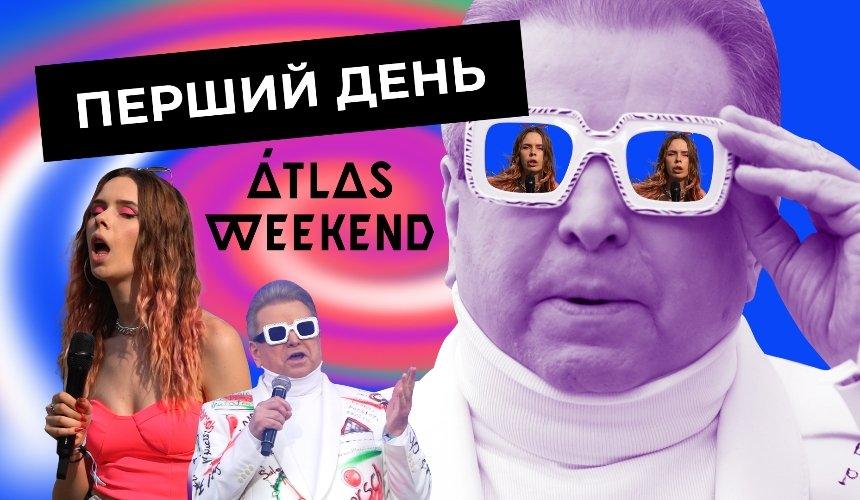 Дивіться, як пройшло відкриття Atlas Weekend 2021