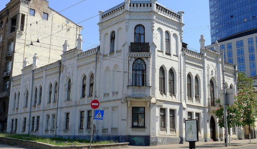 Усадьбу Терещенко могут перестроить в офисный центр
