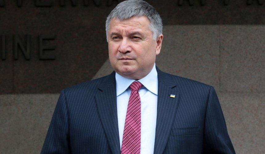 Глава МВД Аваков подал в отставку