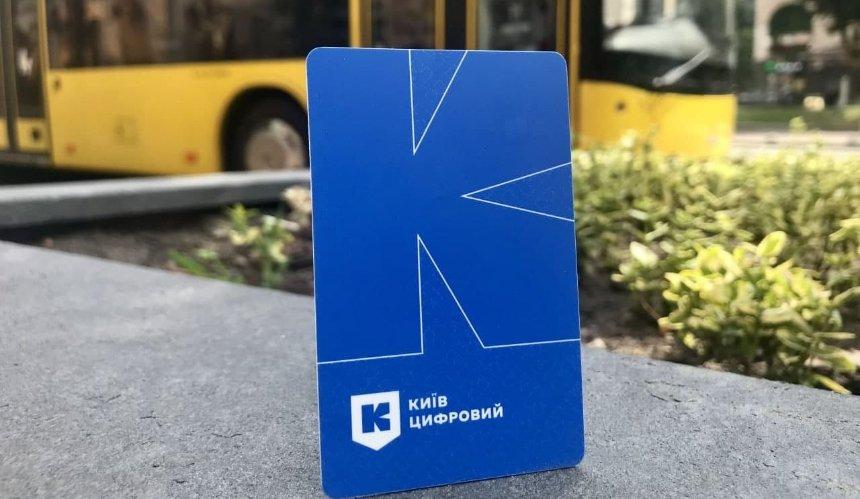 Киевский транспорт отказался от билетов: как платить
