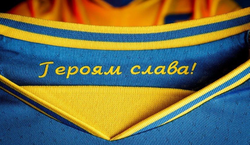 Наформу клубов УПЛ обязали нанести лозунги «Слава Україні!» и«Героям Слава!»