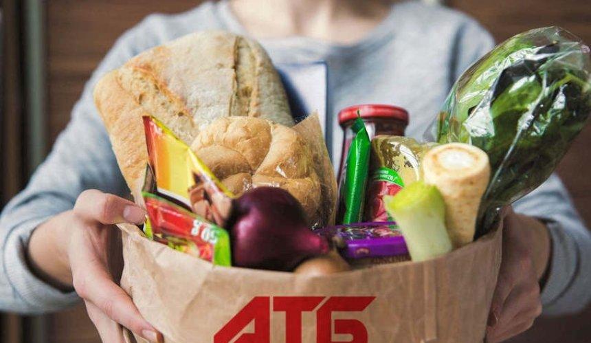 Как в 2021 году «АТБ» наполняет бюджет, расширяет сеть и обеспечивает киевлян самыми свежими продуктами по доступным ценам
