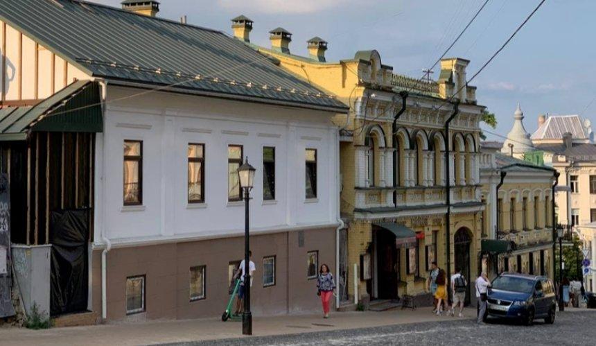 На Андреевском спуске отреставрировали здание начала XIX века