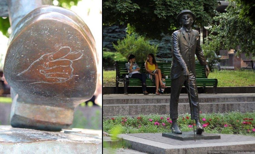 Фото: the-city.kiev.ua