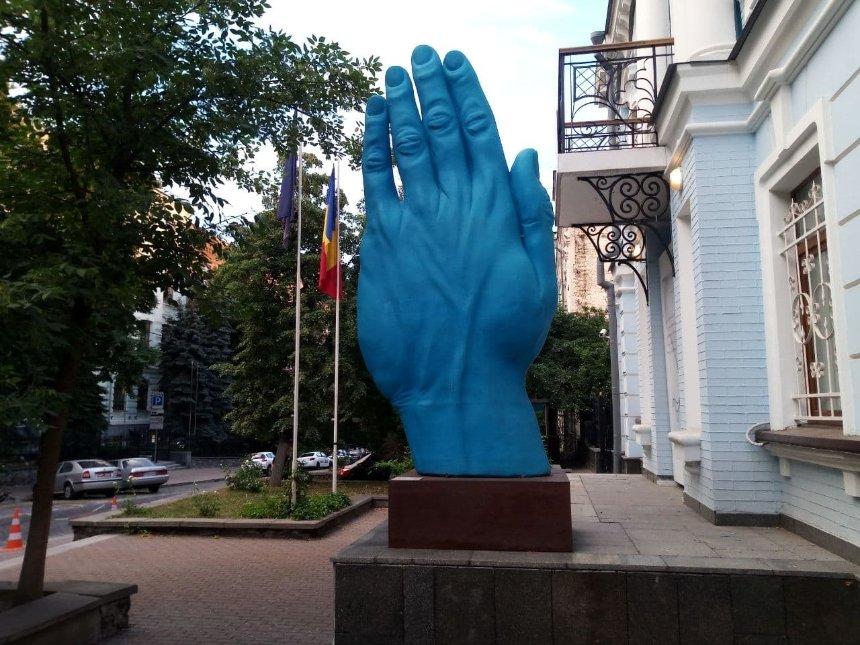 Фото: nashkiev.ua