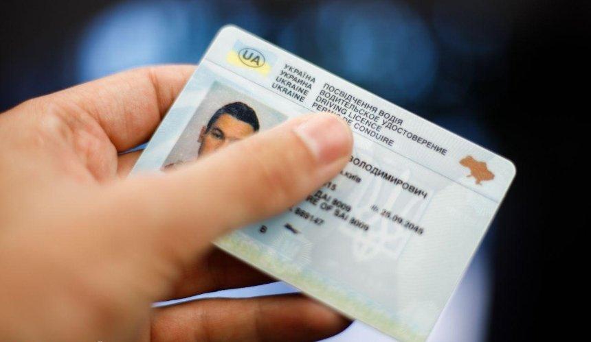 Украина и Италия договорились о взаимном признании водительских прав