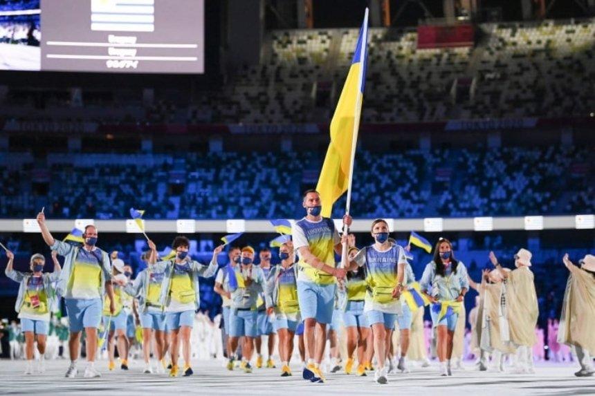 Фото: sport.gov.ua