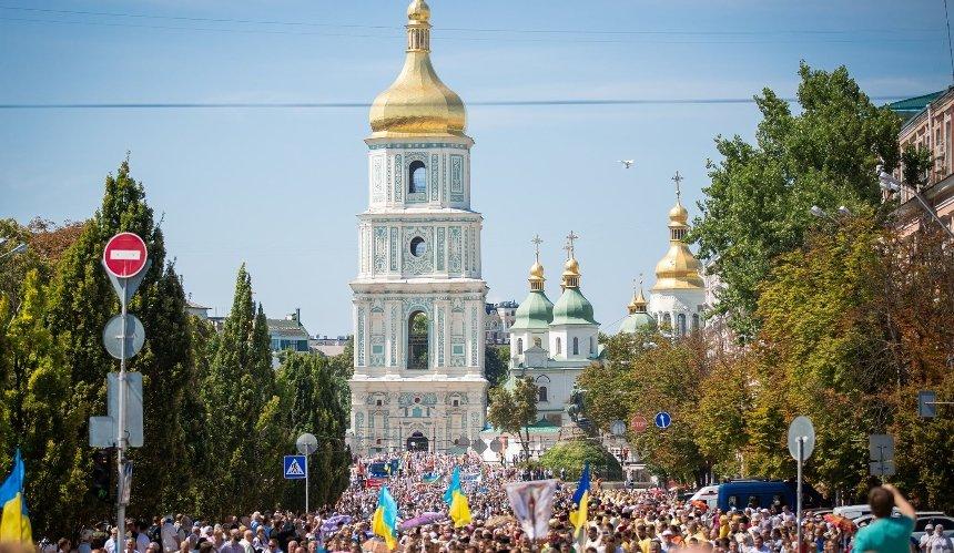 В Киеве перекроют центральные улицы: причина