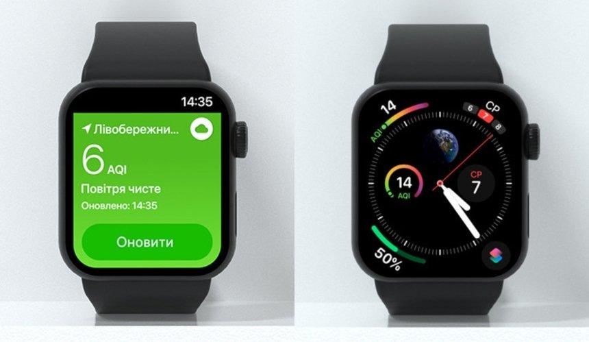 Проверить качество воздуха вКиеве теперь можно наApple Watch