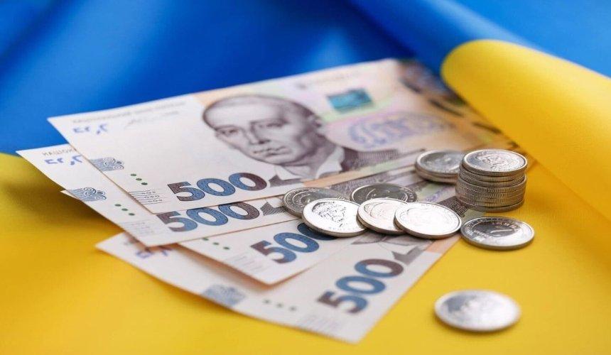 ВМинэкономики назвали среднюю зарплату вКиеве иУкраине