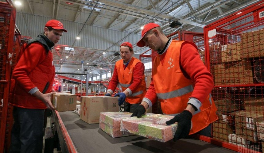 «Нова пошта» начнет проверять посылки спомощью рентгена исобак