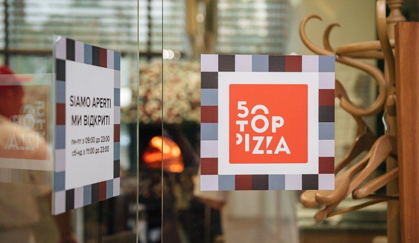 Киевский ресторан попал врейтинг лучших пиццерий Европы