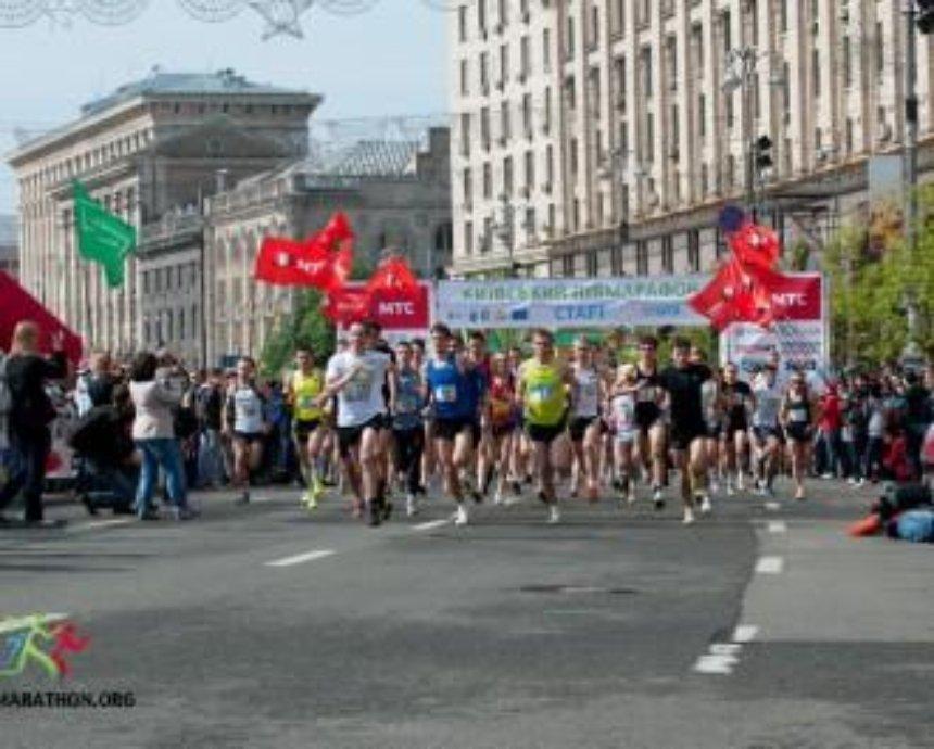 Украинцев объединит бег!