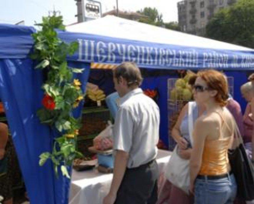 В столичных районах появятся новые сельхозярмарки