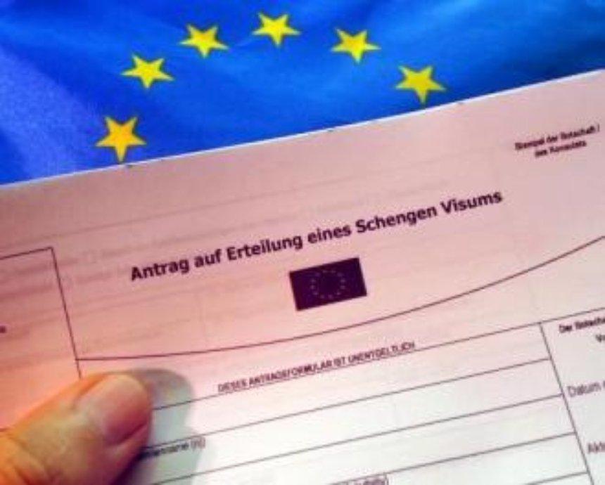Европа еще больше усложнила украинцам получение визы