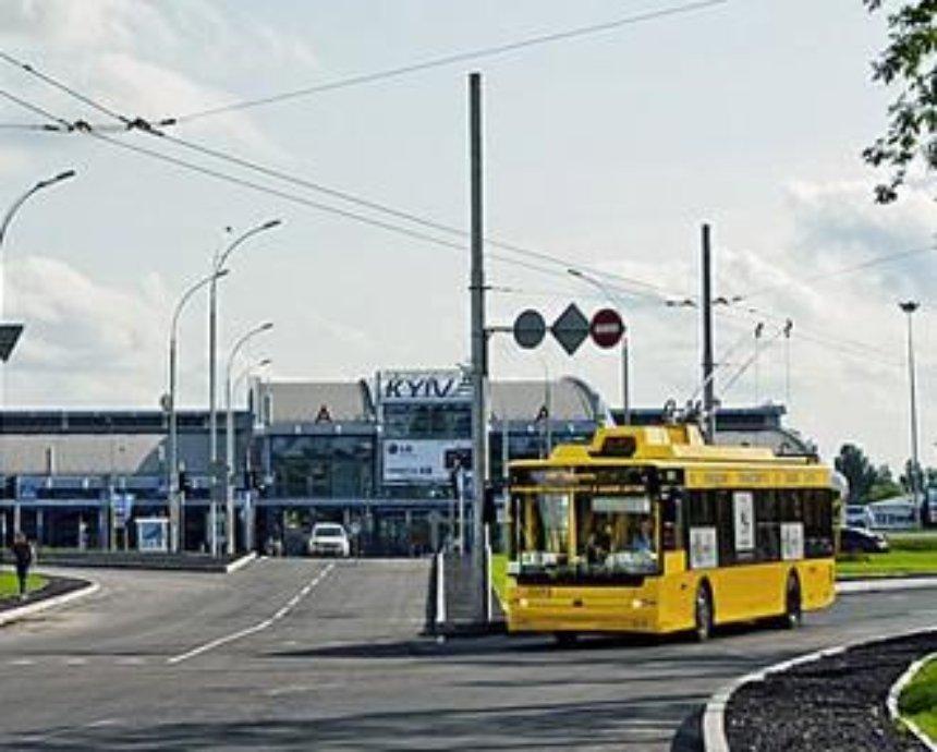 Из центра Киева в аэропорт можно будет доехать на троллейбусе