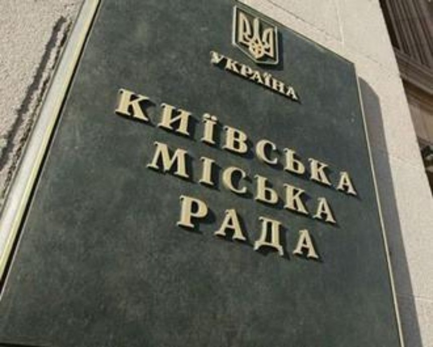 Вооруженные мужчины в камуфляже забаррикадировались в КГГА