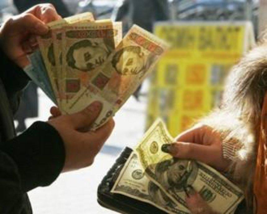 Курс доллара обновил исторический максимум