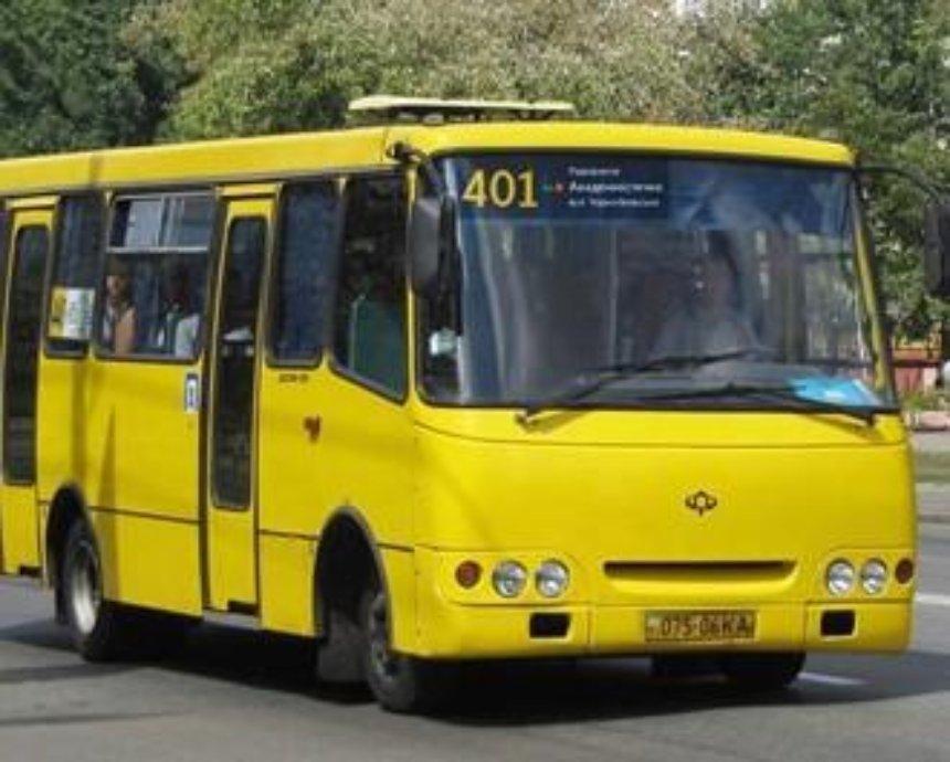 В Киеве обновили номерные таблички маршруток