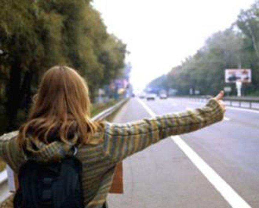 Подросток убежал из Киева в соседнюю страну