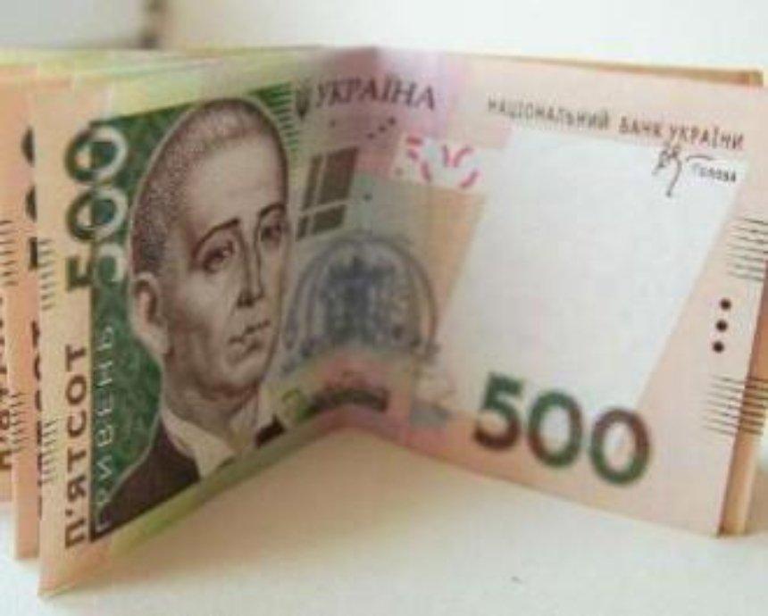 Ветеранам войны дадут по 500 гривен
