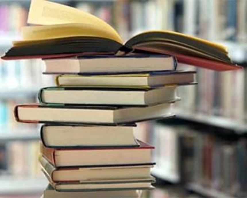 В Киеве пройдет ежегодная книжная выставка-ярмарка