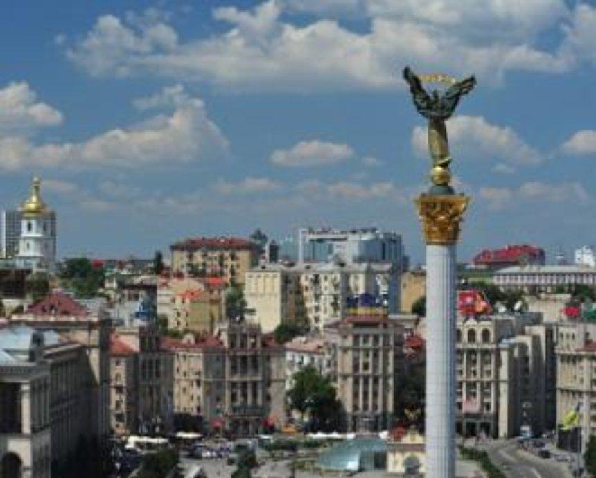Киев замыкает десятку худших для жизни городов