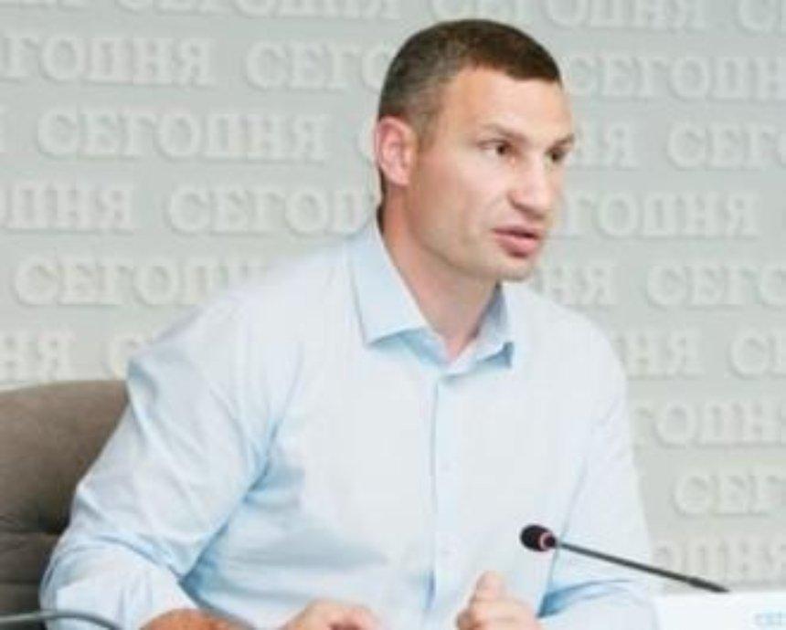 На ремонт киевских дорог предусмотрено 131 млн грн - Кличко