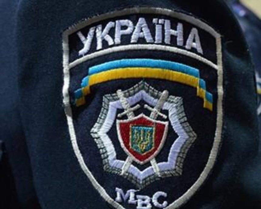 Под Киевом в ведре нашли отрезанную голову и конечности мужчины