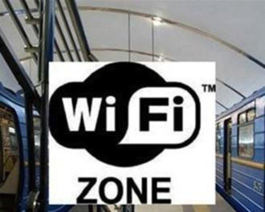 Бесплатный Wi-Fi во всем метро Киева появится через полгода