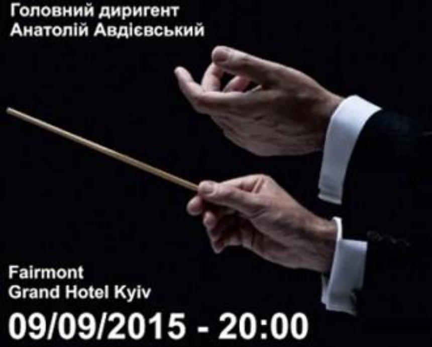 Народный хор имени Г. Веревки. Тайны Маэстро: розыгрыш билетов